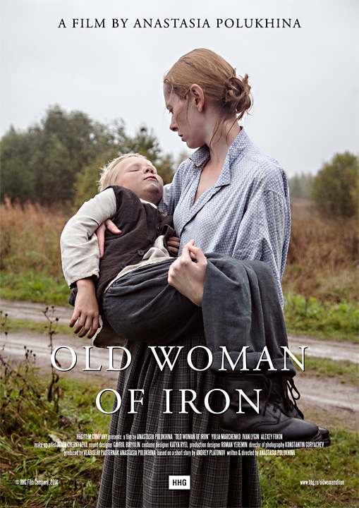 Old Woman of Iron official movie poster